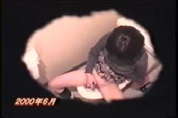 極秘盗撮 美女トイレオナニープレミアム 9 トイレオナニー編…